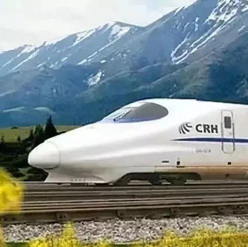 定了!南溪将建第2个高铁站,离城区4公里,40分钟飙拢重庆,1个小时到昆明!