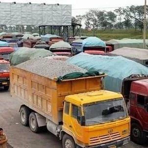 德惠市人民政府关于严厉打击货运车辆超限超载运输的通告