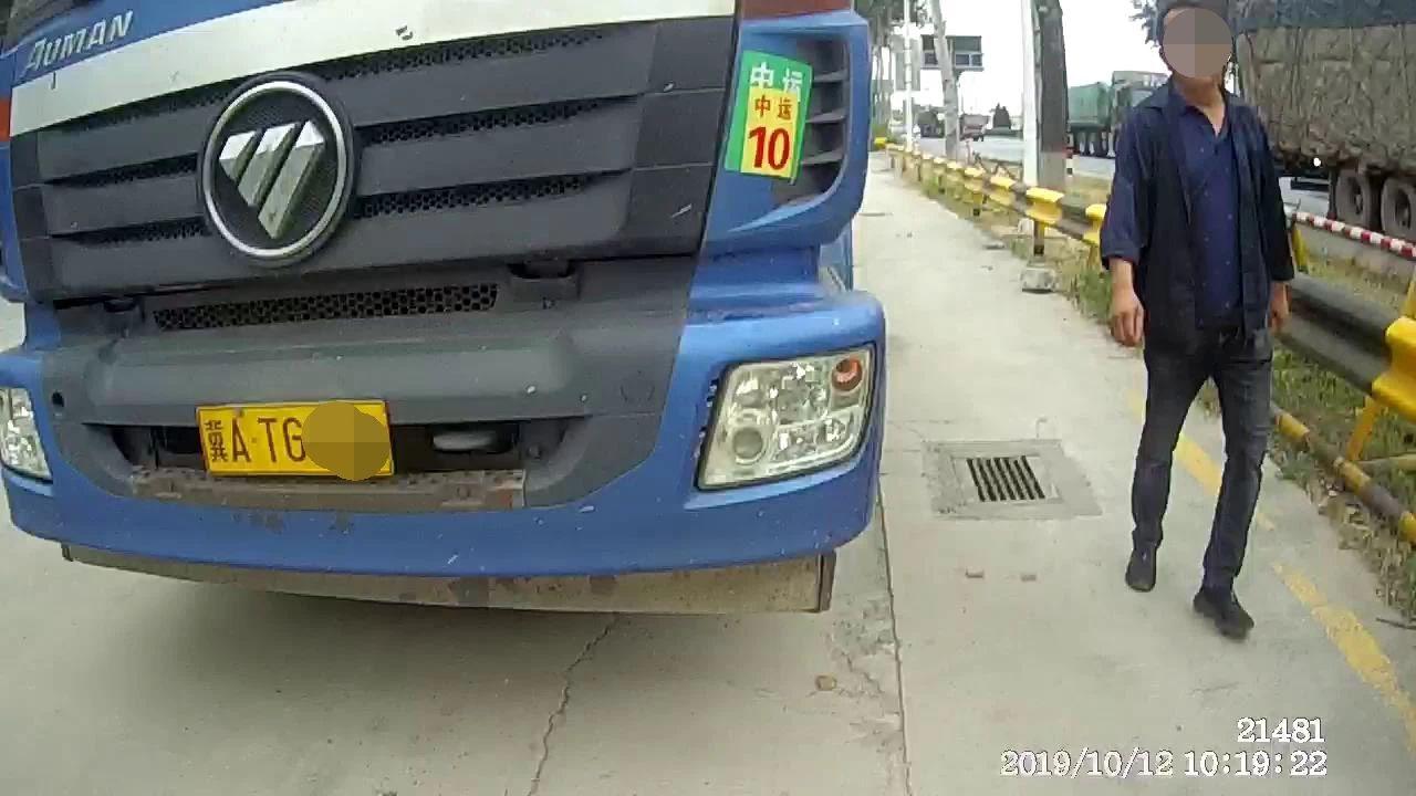 辛集一司机伪造机动车驾驶证被任丘警方刑事拘留!