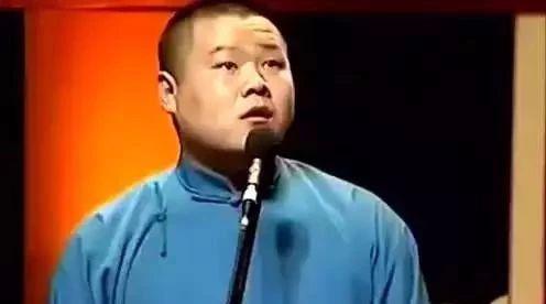 岳云�i�O越相�《我想做��富二代》全�霰�笑!