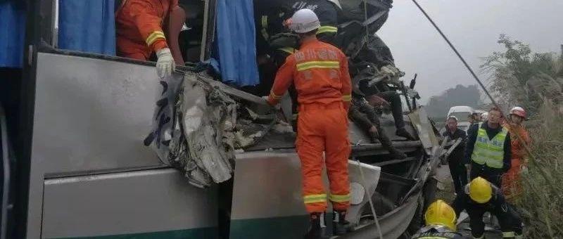 惨!宜泸高速宜宾境内发生交通事故,致3死4伤