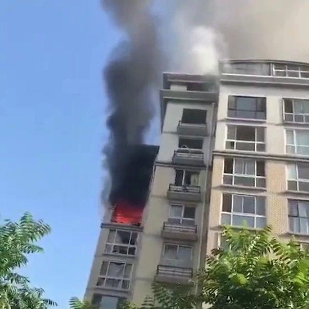 官方最新消息!秦皇岛鑫苑小区一居民家中发生爆燃事故