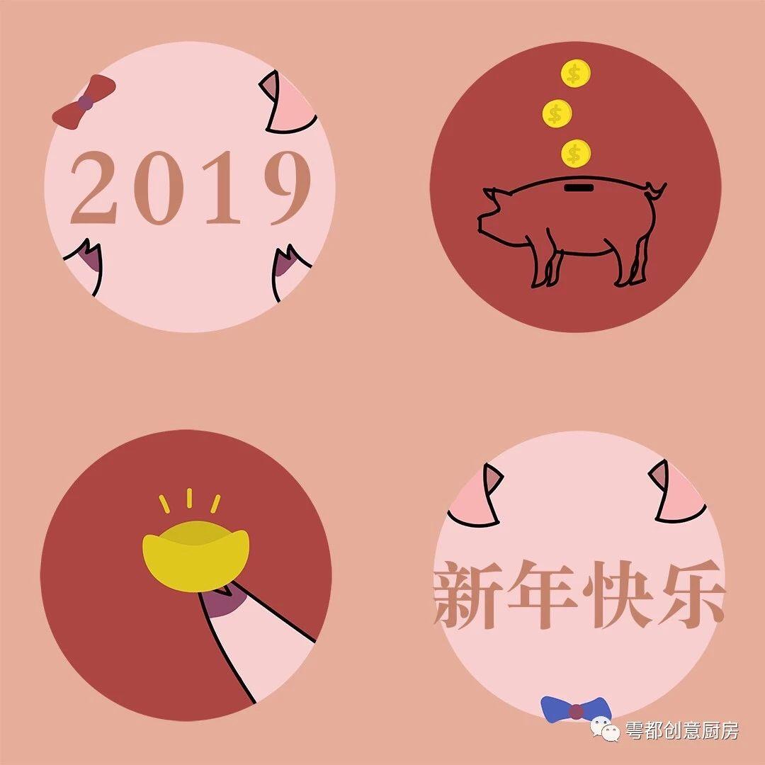 金沙平台县烹饪餐饮饭店行业协会2018总结