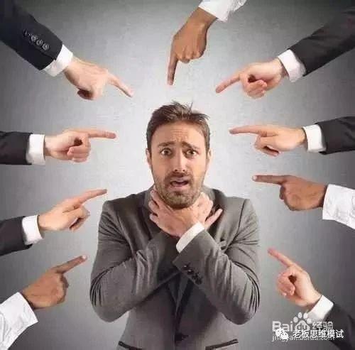 别嫌工资少,高薪资的标准你符合几条?