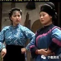 赣南民间采茶戏——《寡婆寻鸡公》