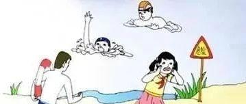 ��坻家�L注意!暑期溺水高峰期!防溺水安全教育一定要重�!