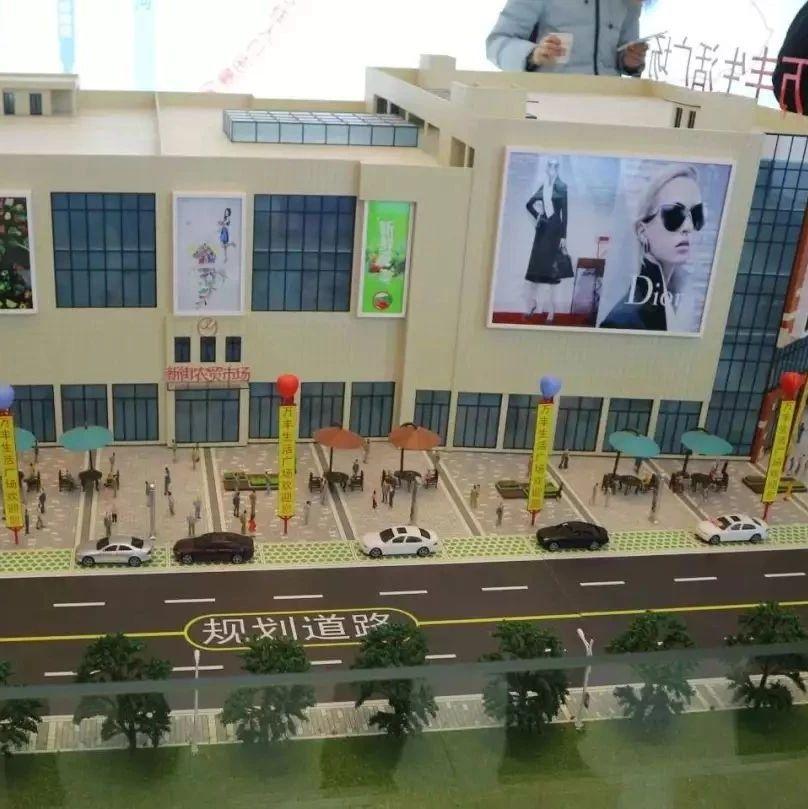 萍乡这里新建一座大型商业综合体,农贸市场上加盖超市、百货和影院