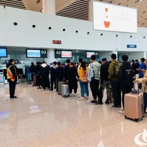 """好消息,宜宾五粮液机场下月正式通航!昨日迎来首批""""?#27599;汀保?</a"""