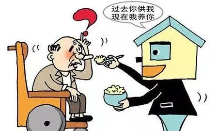 新安人注意啦!有一个骗局就在我们周围,它们把触手伸向了已经退休的老年人