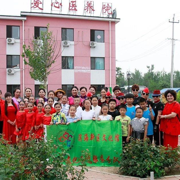冒酷暑送欢乐文化志愿者再谱爱之歌新区文化馆常规助老演出走进医养院