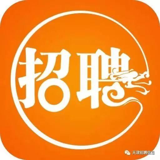 萍�l市青山�招聘公益性��位人�T公告
