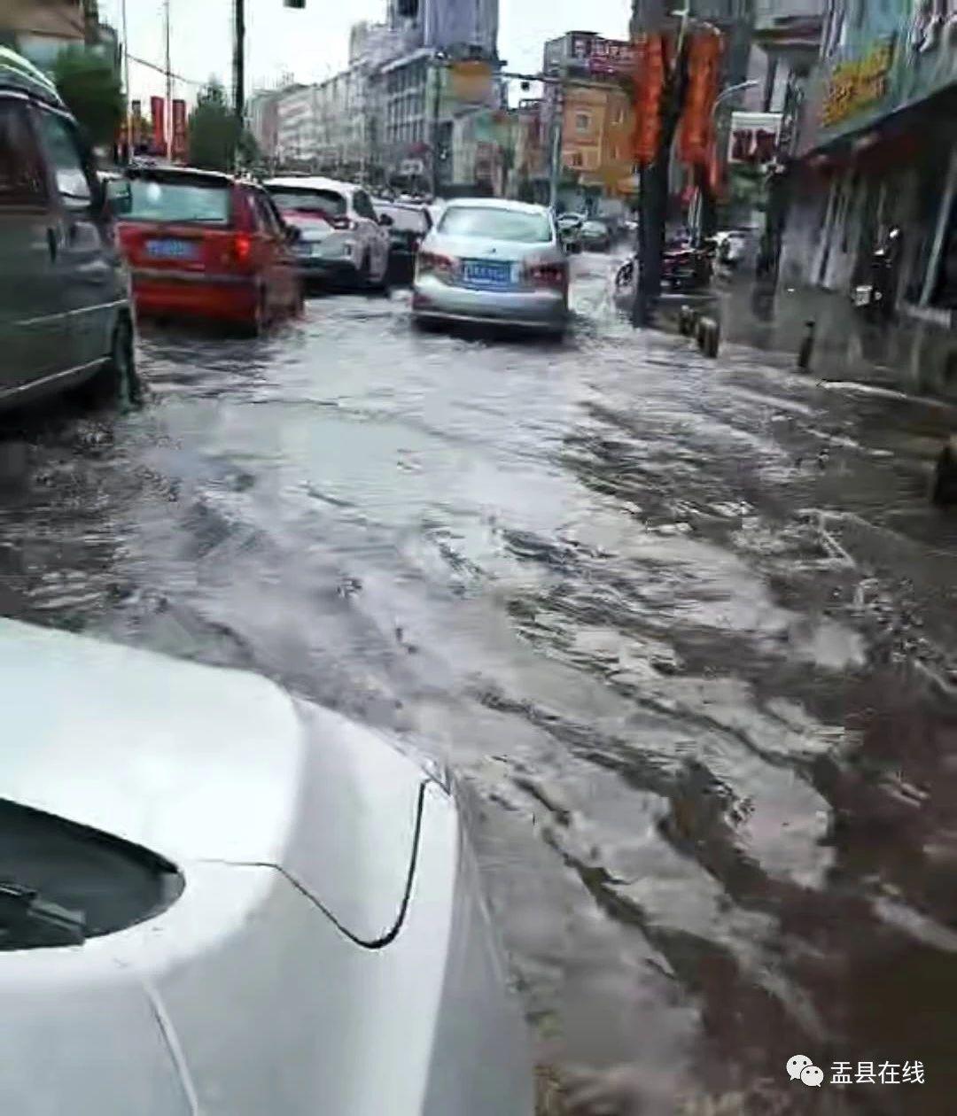 """""""雨是�龅�,"""