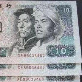 10块钱在60年前能买什么,看完我傻了