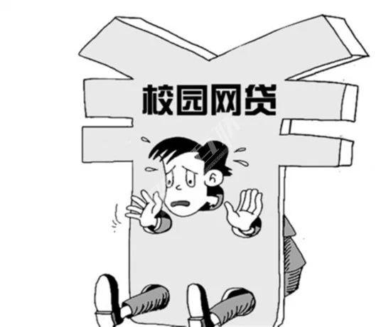 合江首例!一男子诱骗24名学生网贷近60万元