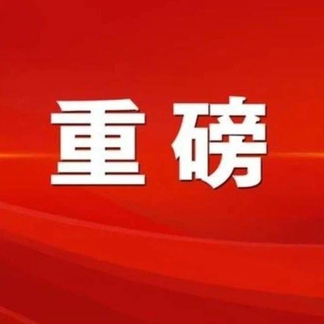 重磅!郑州四条地铁线传来最新消息!