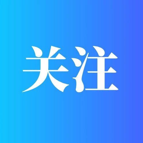 内江发生公交车砍人事件致2人受伤,嫌疑男子已被警方控制