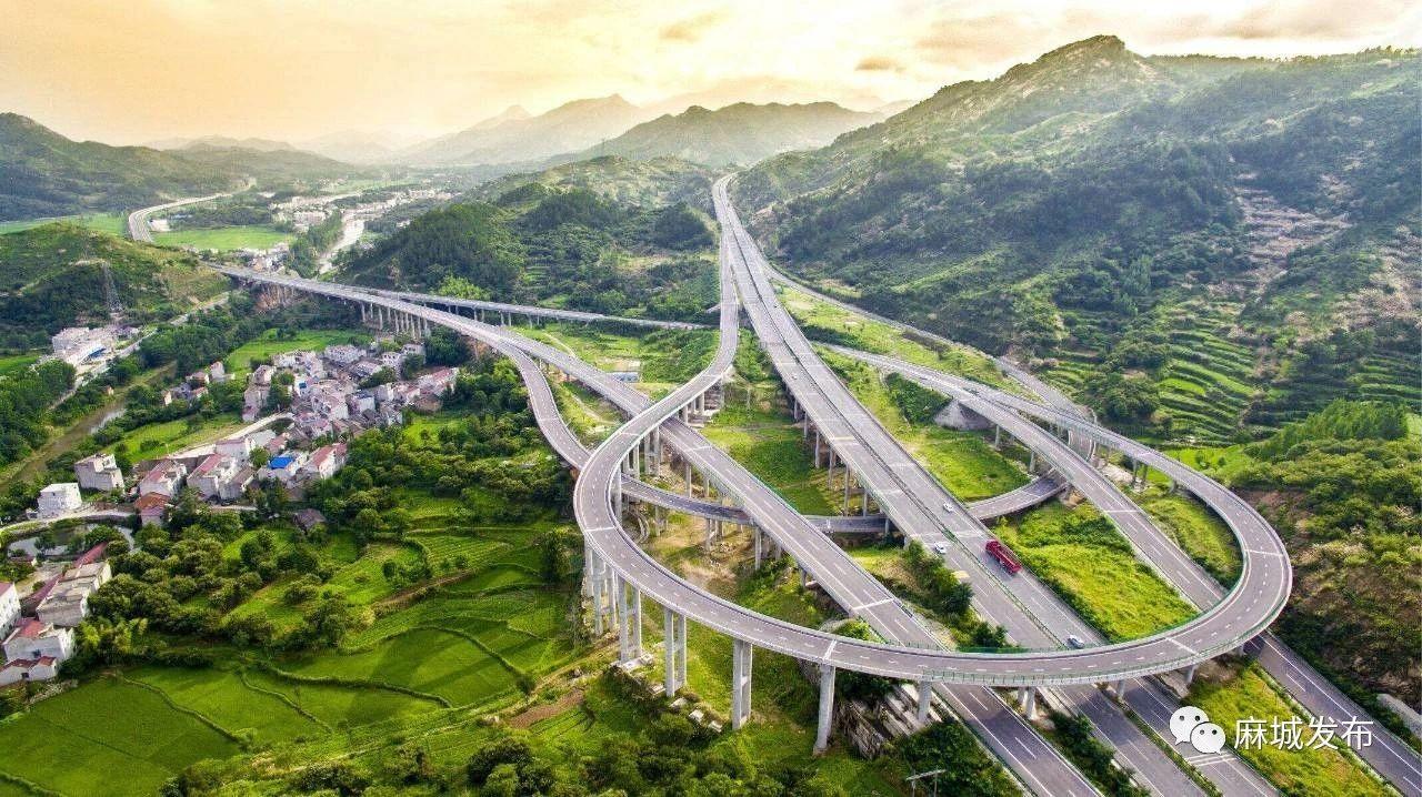 未来三年,麻城交通将实现突破性发展!各类剧透让人期待~