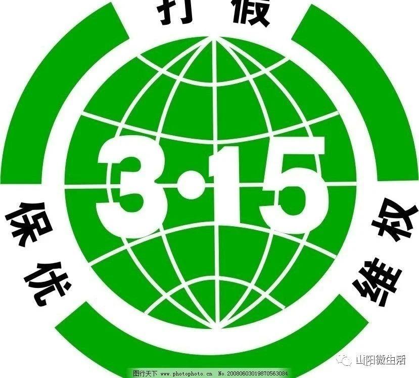 3・15曝光台|山阳动岚健身关门5个月,会员怀疑被骗?健身房回应…