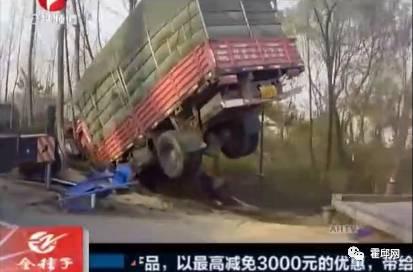 惨剧!霍邱一货车因疲劳驾驶,撞上三轮车!造成一死一伤!
