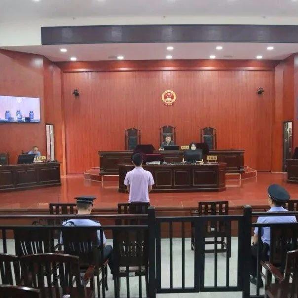 怀化一渔民非法捕鱼,获刑八个月!