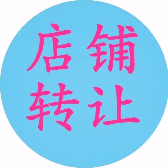 【房�a】12月9日,南溪新老城旺��D�信息,�S金地段,有固定客源!