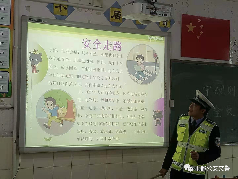 "【�P注�和�安全】""122""交通安全教育�耐尥拮テ�"