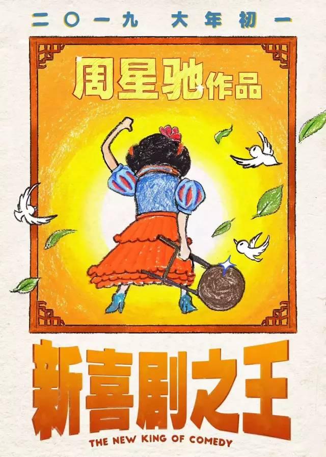 春节贺岁档影片,你期待哪部呢?