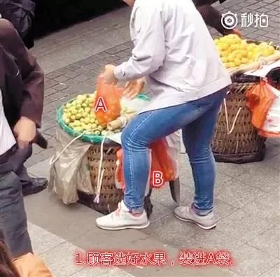 """宜宾一卖水果女子上演""""偷天换日"""",手法令人惊叹!"""