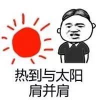 """挺住!暴雨+35℃,宿州即将开启""""蒸笼""""模式!"""