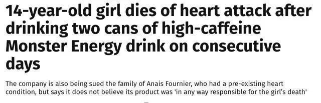吓人!这种饮料已致多人猝死?很多澳门真人赌场官网人对此毫不知情
