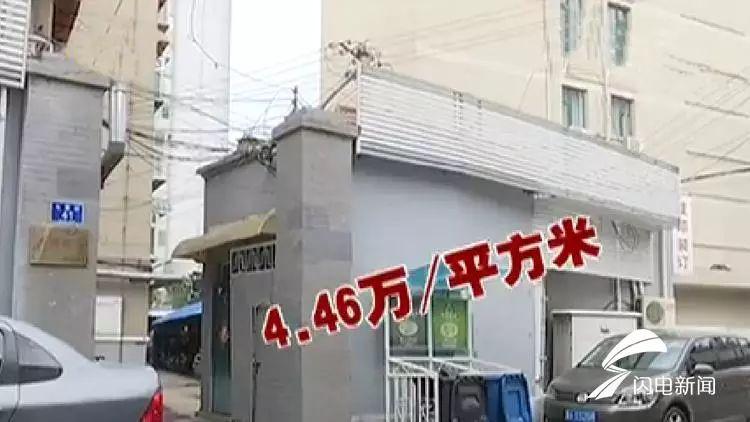 惊呆了!济南一11平学区房卖出51万!拍卖价44618元/平