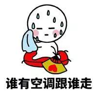 武隆人玩重�c�g�饭取��雅海�┲灰�半�r!�r�g有限,欲��乃�