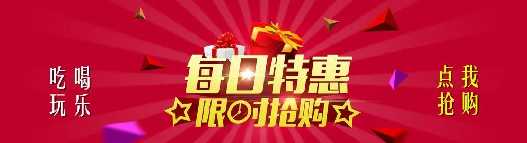 关于平邑县人社局李吉伟脱岗、玩手机、不办事的情况说明