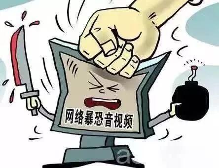 新蔡�W民耿某通�^�W�j�鞑ケ┛忠粢��l,拘留十日!