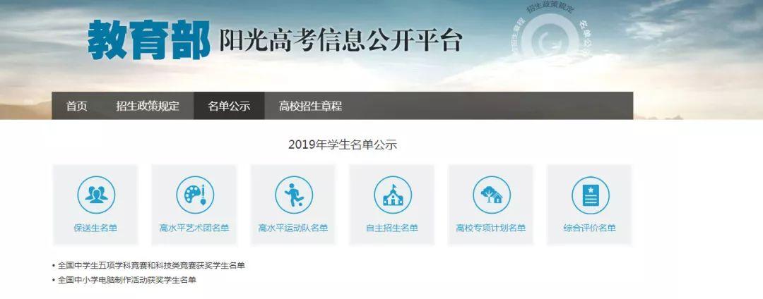 安徽73名高考生被清华北大录取!祝贺这些优秀学子