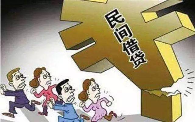 望江两男子放高利贷非法拘禁,被批捕!