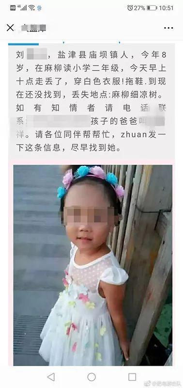 """""""我就是容不下她!""""后妈虐杀8岁继女,网友怒了:简直不是人!"""