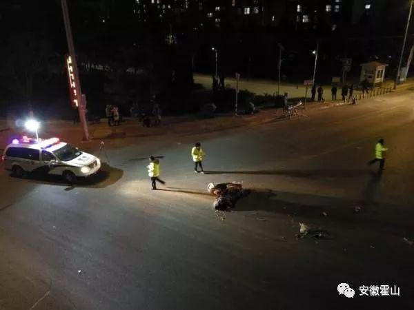 事发六安!男子无证酒后驾车肇事逃逸致人死亡……