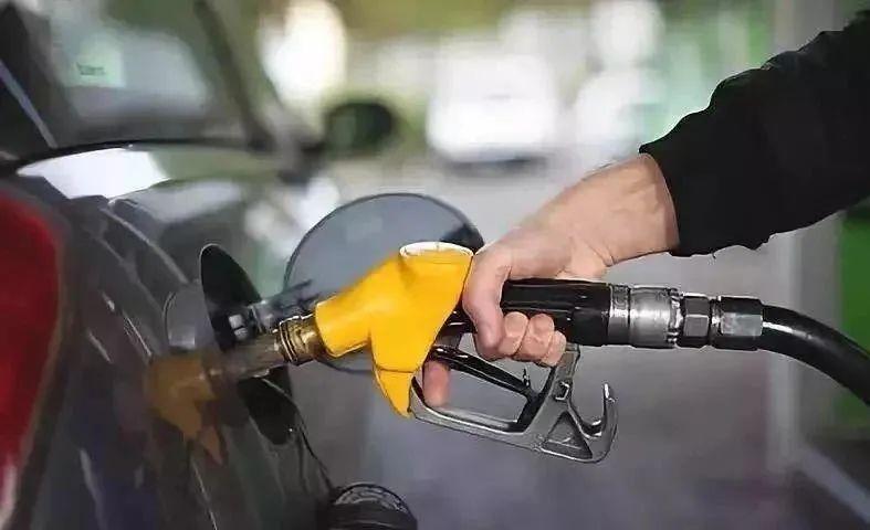 新密车主注意了,油价马上要变!
