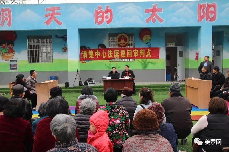 新蔡临县这个镇96岁老母亲,状告5个子女……