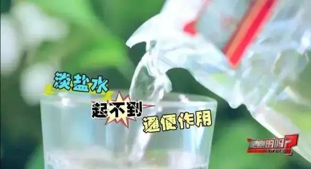 喝�e晨起第一杯水,影�健康一�子!�F在改�不晚......