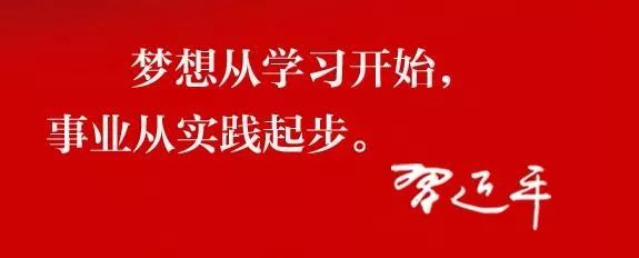 阳光体育|高阳职教中心2019年秋季田径运动会隆重开幕
