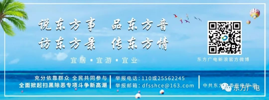 乐妹村:集体经济产业落地开花
