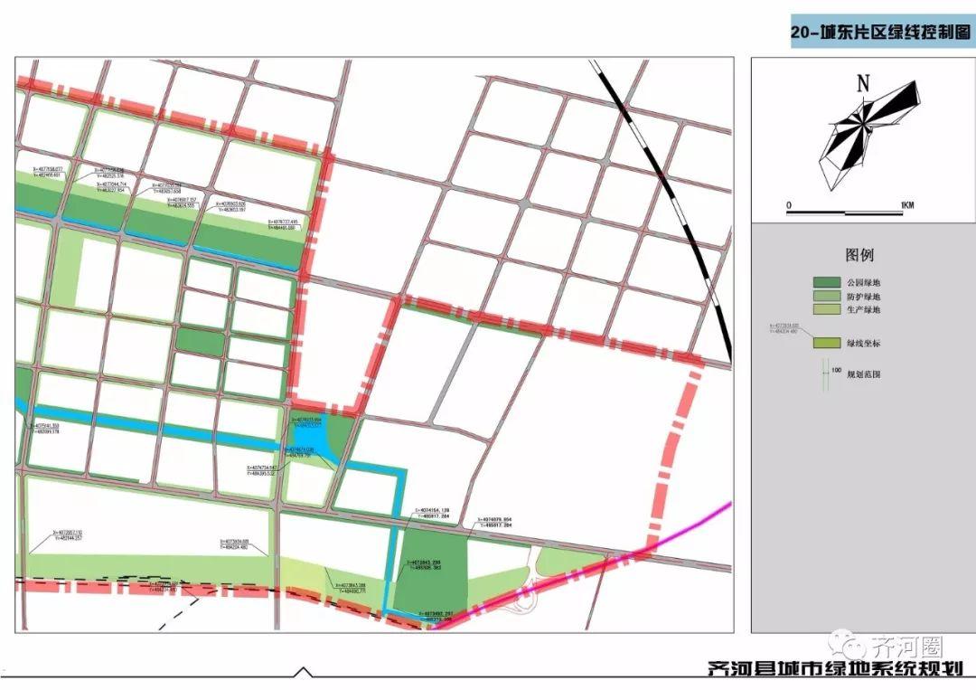 齐河县城市绿地绿线公示:县城这些地方将建城市公园跟绿地!