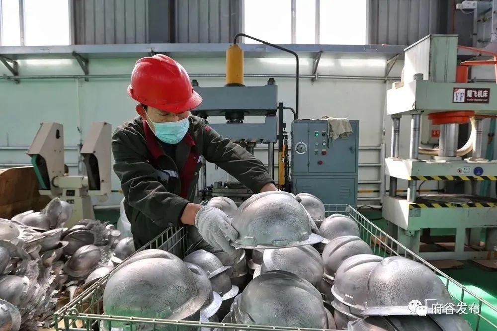 振奋!中国这家金属镁研发中心正式落地府谷