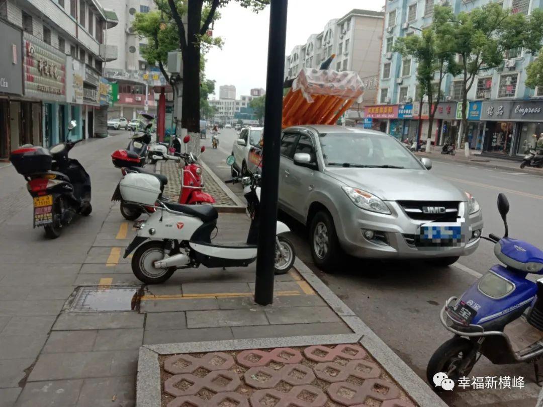 【曝光台】注意!非机动车乱停放要被曝光、处罚了!