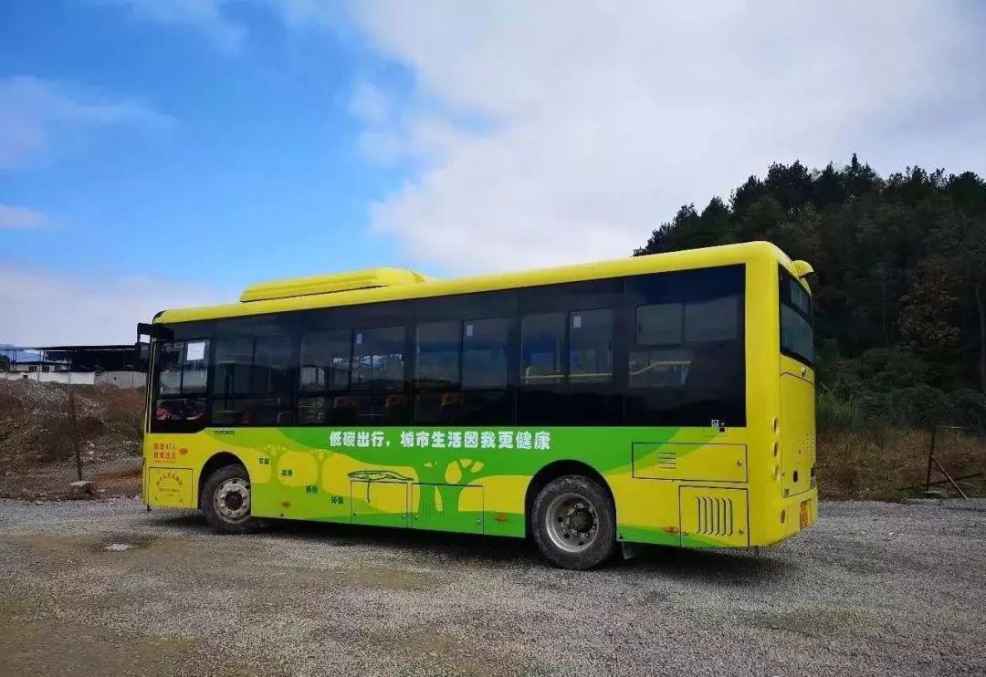 湄潭公交车线路以及时间