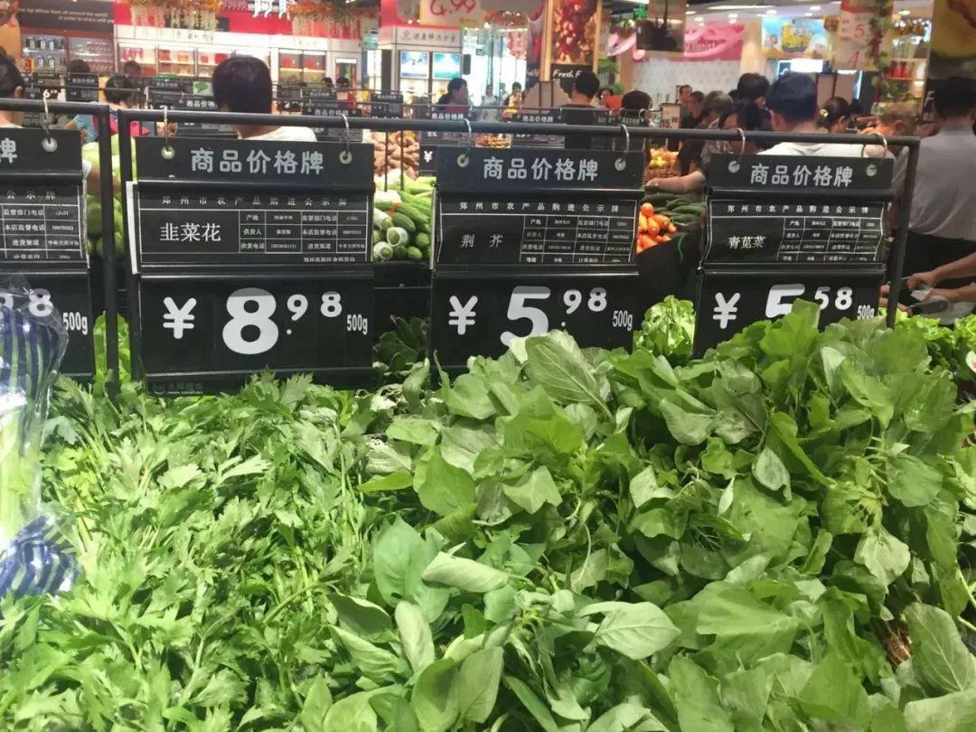 澳门威尼斯人游戏注册菜价要上天了!1斤青菜就让你肉疼,涨价原因是……