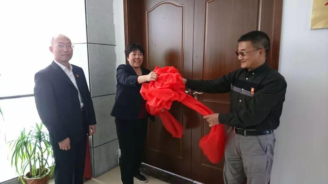 昭通市职工图书馆正式开馆