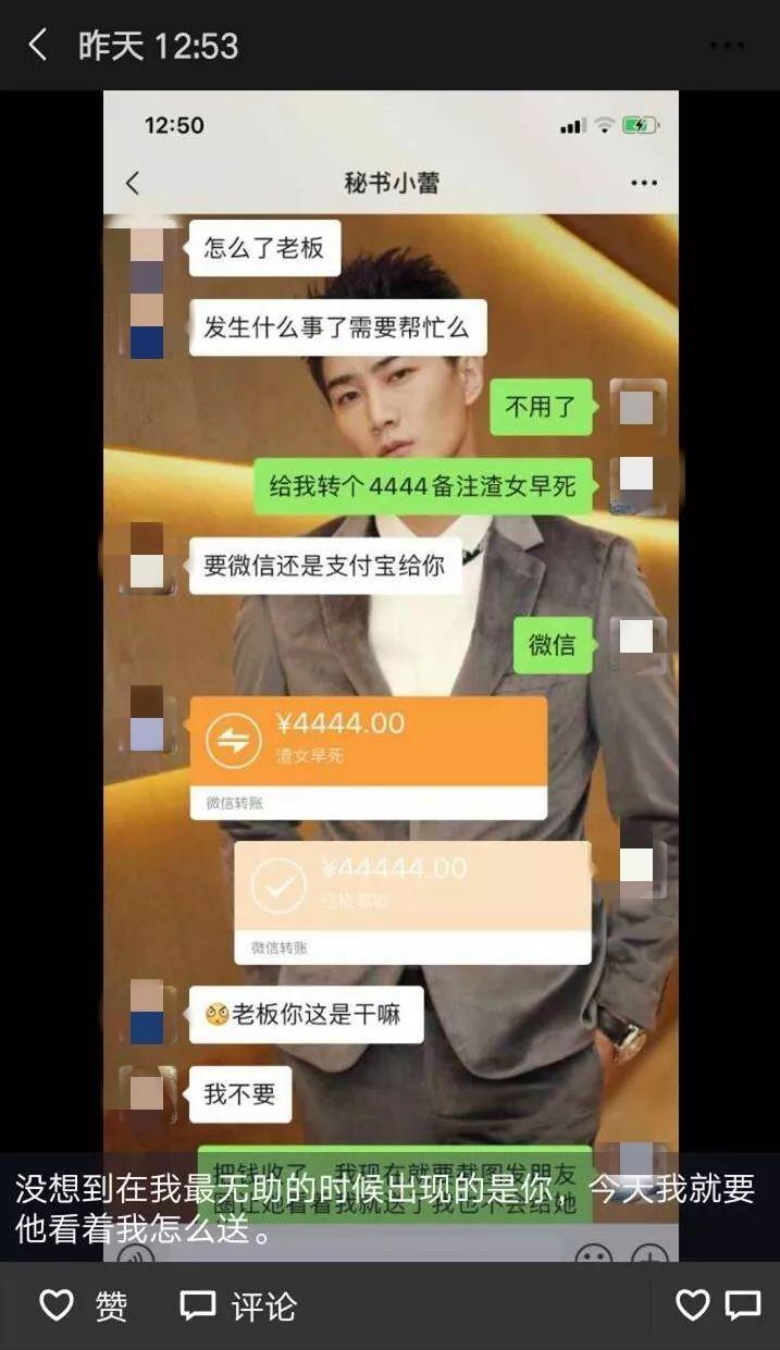 """�D我1314元��庠�女,截�D后�你13140元!""民警:�@�幽憔拖嘈帕耍�"